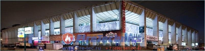 Противопожарные шторы FireTechnics EI120 Premium для Московского дворца молодежи