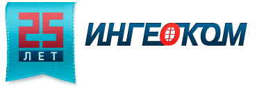 партнер FireTechnics Противопожарные системы - Ингеоком