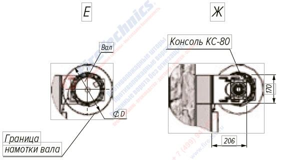 Рулонные ворота М80; М80Р чертежи