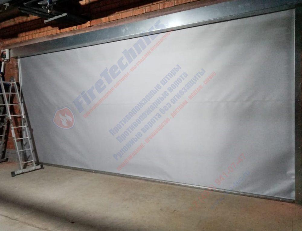 Противопожарная автоматическая штора (экран, занавес) системы «Fireshield», в паркинге в Казахстане