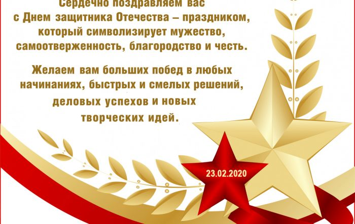 С праздником 23 февраля от FireTechnics в Казахстане!