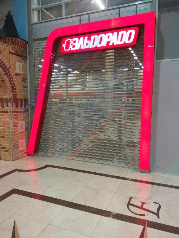 Рулонные ворота М80, перфорированные, для ГК Эльдорадо в Казахстане
