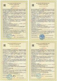 сертификат евразийского союза Казахстан
