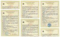 Сертификация по пожарной безопасности с 1.07.2021, Казахстан